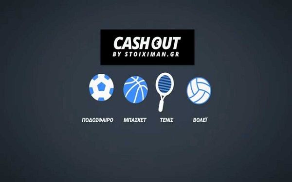 stoiximan cash out out