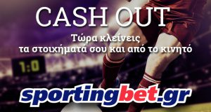 cash out sportingbet