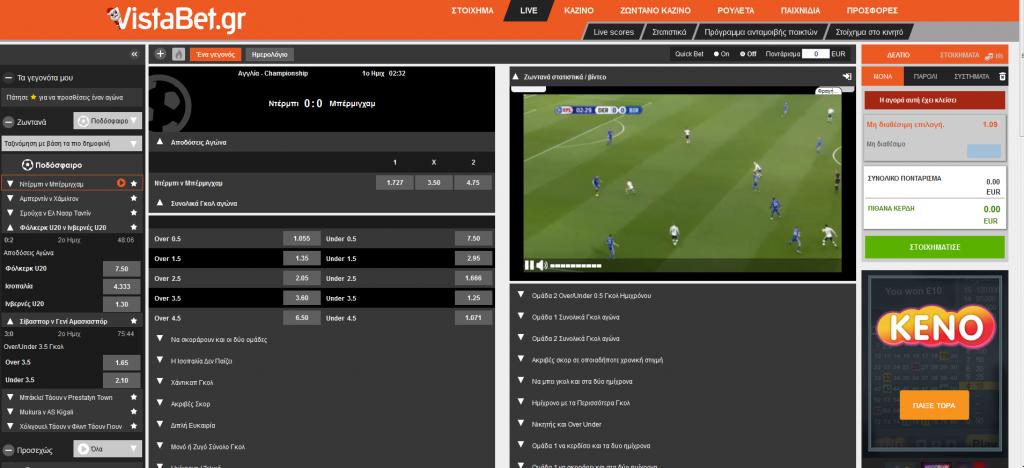 Vista Live Streaming 1