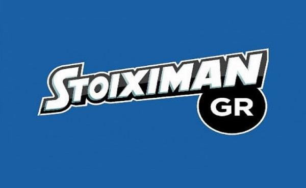 stoiximan-bonus-2017 1