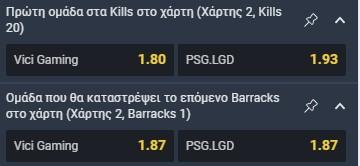 dota-live-betting