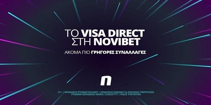 Το Visa Direct ήρθε στη Novibet – Ακόμα πιο γρήγορες αναλήψεις