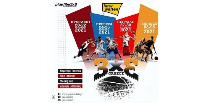 Η Interwetten, Χρυσός Χορηγός του 1st Interwetten FIBA 3×3 Greece Tour