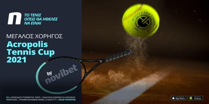 Η Novibet στο «σερβίς» του διεθνούς τουρνουά τένις Acropolis Cup 2021 by Novibet