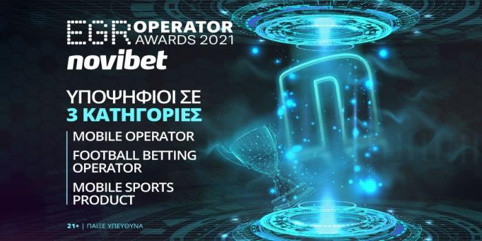 Novibet: Τρεις Υποψηφιότητες στα EGR Operator Awards 2021