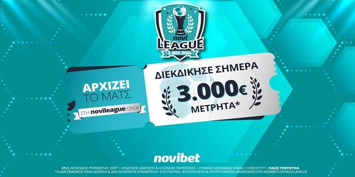 Novileague: Φιλοξενούμενοι σε ρόλο φαβορί   3.000€* για τους νικητές